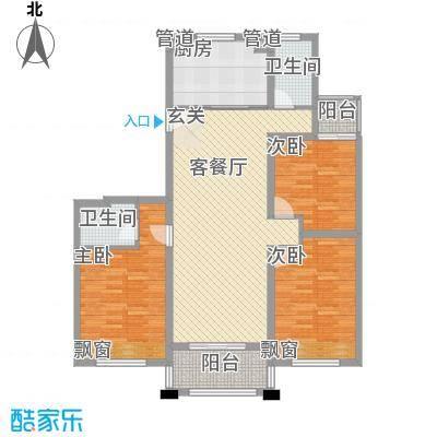 海润豪庭133.80㎡韵致户型3室2厅2卫1厨