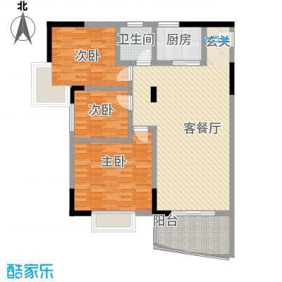 世纪新城13.00㎡户型3室