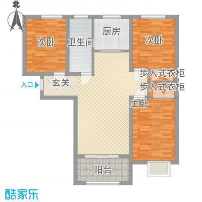 壹城公馆115.00㎡C户型3室2厅1卫