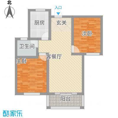 泰和名都88.57㎡35#、36#楼L1户型2室2厅1卫