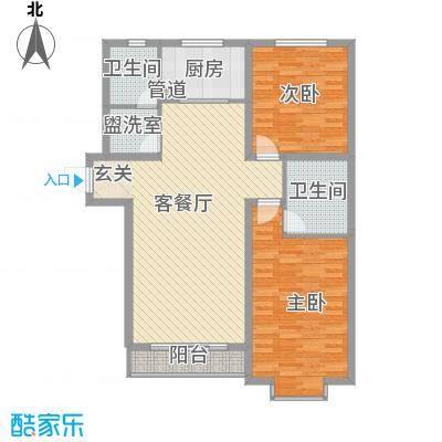 市建一公司南沙河宿舍太原户型