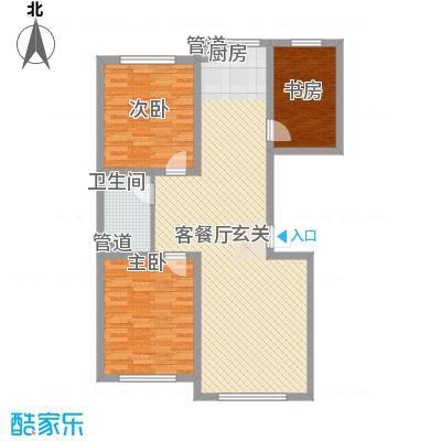 龙泰富苑115.11㎡户型3室2厅1卫