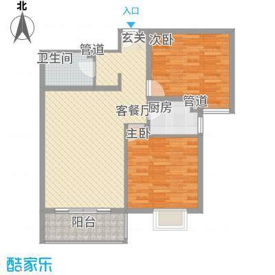景都花苑3#D户型2室2厅1卫1厨