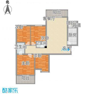 景都花苑148.66㎡2#A-1户型4室2厅2卫1厨