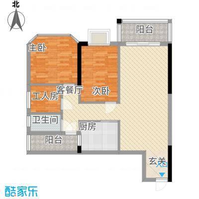 海燕绿岛商城5.24㎡百安轩二单元02户型3室2厅1卫1厨