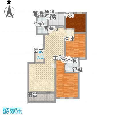 我的家园126.00㎡户型3室