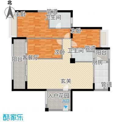 中颐海伦堡127.71㎡户型3室
