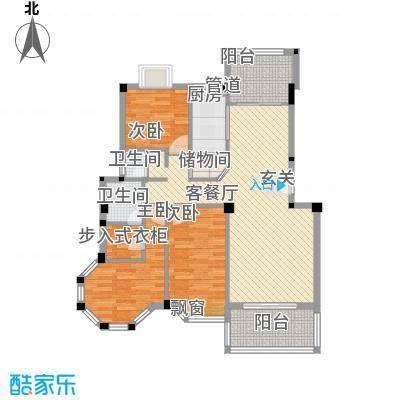 教师新村118.00㎡户型4室