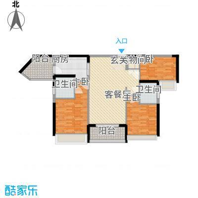 中颐海伦堡112.32㎡户型3室