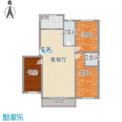 新舒杰座136.68㎡户型3室2厅2卫1厨