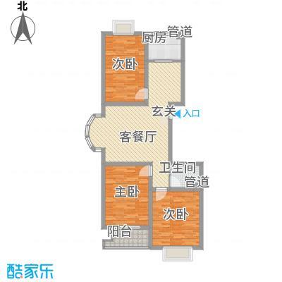 博雅书院12.25㎡C12025户型3室2厅1卫1厨