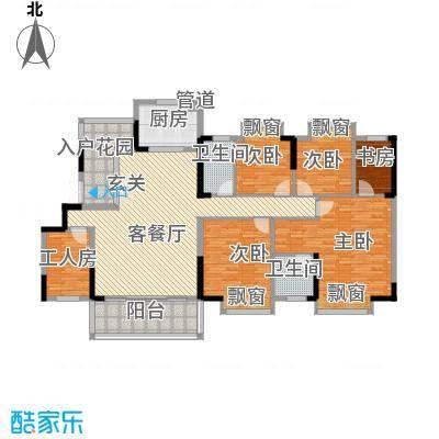 盛世华府148.20㎡+工人房+入户花园户型5室2厅2卫