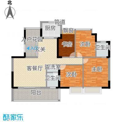 盛世华府156.50㎡5-8号楼0户型4室2厅2卫