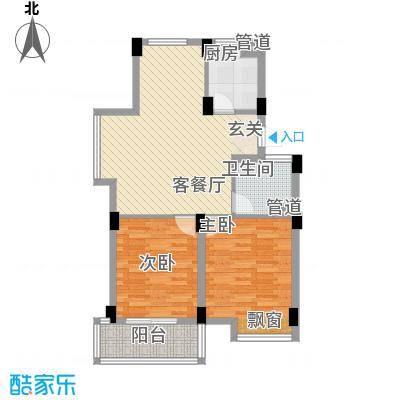 颐和名苑78.00㎡多层D户型2室2厅1卫1厨