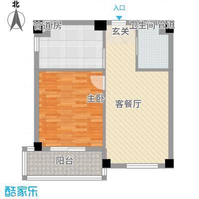 颐和名苑72.00㎡青年公寓S5户型1室2厅