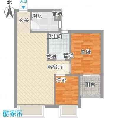 海蓝金岸6.20㎡高层2#、4#、5#、12号楼E1户型2室2厅1厨