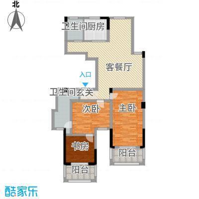 永佳苑144.00㎡户型3室2厅2卫1厨