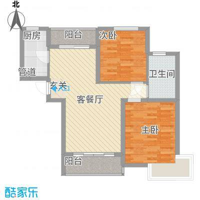 海蓝金岸高层2#、4#、5#、12号楼C2户型2室2厅1卫1厨