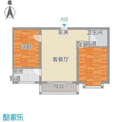 金川新城84.50㎡二期1-2#楼中户户型2室1厅1卫1厨