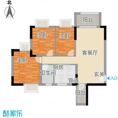 东田山畔华庭5.45㎡2栋03户型3室1厅1卫1厨