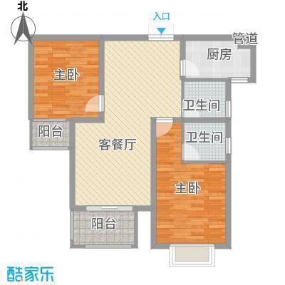 名流印象118.00㎡户型3室