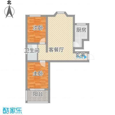 晨阳庄园88.26㎡户型2室2厅1卫1厨