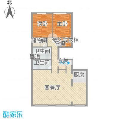 山景・明珠MOMA156.63㎡B6大平层户型2室2厅2卫1厨