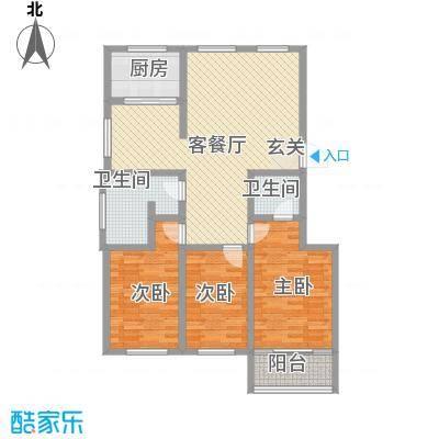 富锦园户型2室2厅1卫1厨