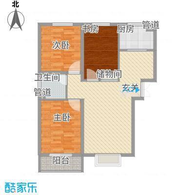金舍・博贤院117.60㎡户型3室2厅1卫