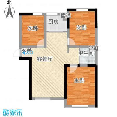 泰盈十里锦城88.13㎡H户型3室2厅1卫1厨