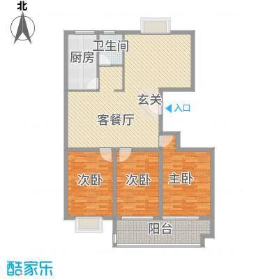圣基铭座142.30㎡高层住宅阔意宽庭户型3室2厅1卫1厨