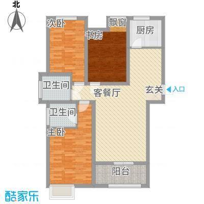 香溪左岸126.20㎡高层边户A8户型3室2厅2卫