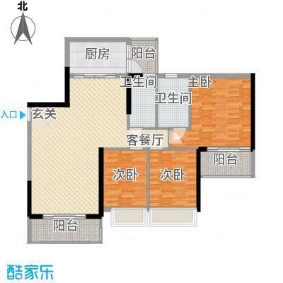 中颐海伦堡117.86㎡三期14栋01单元户型3室2厅2卫