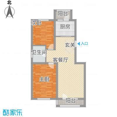 中海金域中央A3户型2室2厅1卫