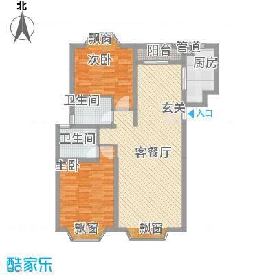 石塔北苑户型2室2厅2卫1厨
