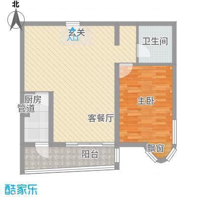渤海明珠83.60㎡户型1室2厅1卫
