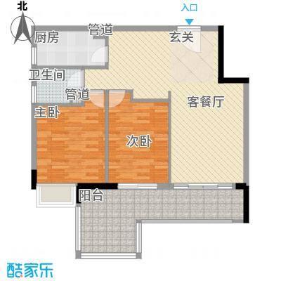 南湖庄园328.00㎡户型2室2厅
