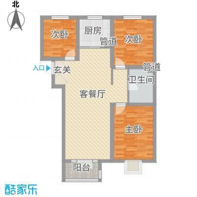 阳光高地户型3室2厅1卫1厨