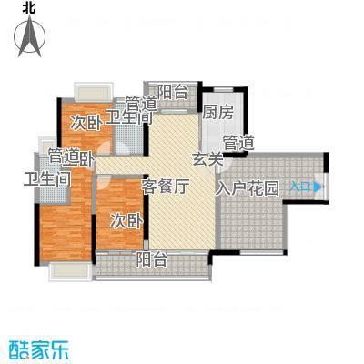 珠光御景湾133.00㎡二期8栋2、3单元03、04号房户型4室2厅2卫