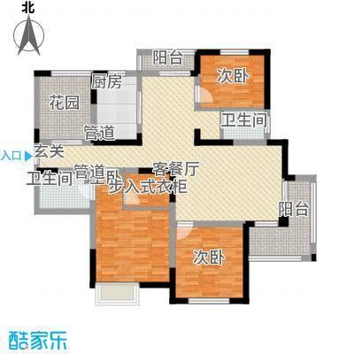 君临华庭145.00㎡高层公寓1号标准层户型3室2厅2卫1厨