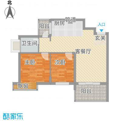 至尊豪苑88.00㎡户型2室
