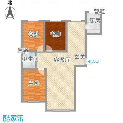 怡景阳光123.48㎡1c户型3室2厅1卫1厨