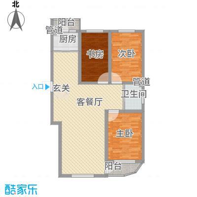 怡景阳光117.10㎡7a户型3室2厅1卫1厨
