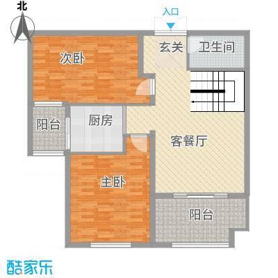 金邸山庄135.11㎡C-拷贝下层户型2室2厅2卫1厨