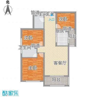 海情丽都117.71㎡高层D户型3室2厅2卫1厨