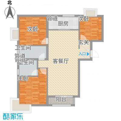 新天地二期・壹号院131.00㎡p1-3户型3室2厅2卫1厨