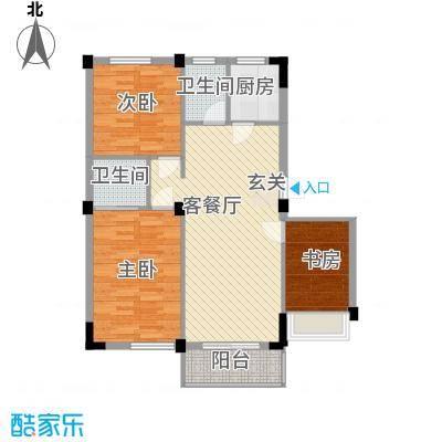 东华花园15.10㎡一期a23户型3室2厅2卫1厨