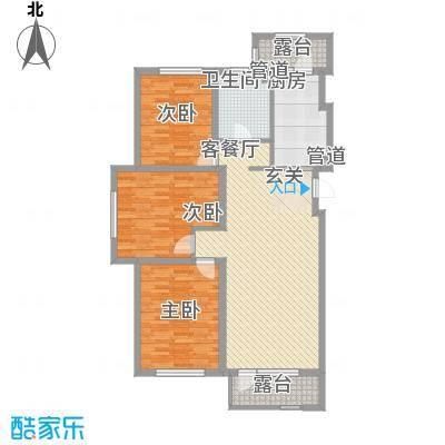 中信御园121.00㎡B户型3室2厅1卫1厨