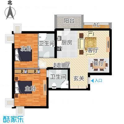 北京随园公寓90.00㎡户型2室2厅2卫1厨-副本