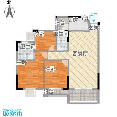 顺丰翠园116.00㎡4栋04单位户型3室2厅2卫1厨